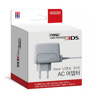 New 3DS XL - AC 어댑터