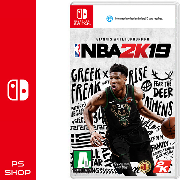 SWITCH NBA 2K19 한글판
